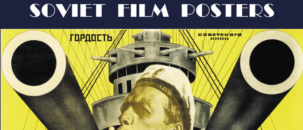 Книга Советский киноплакат. 1924-1991