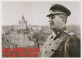 Открытка Cлава великому Cталину - зодчему коммунизма!