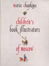 Книга Московские художники детской книги